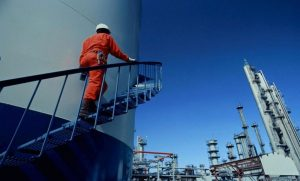 Нефтегазохимия